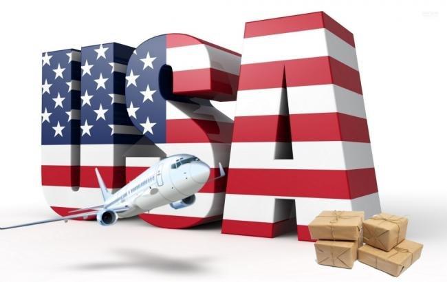 Самые низкие цены на товары из Европы и США