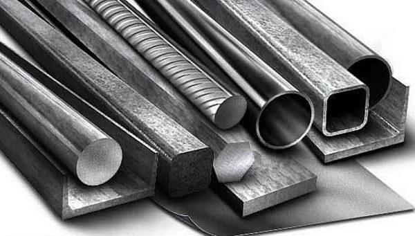 Новая металлургическая доска объявлений