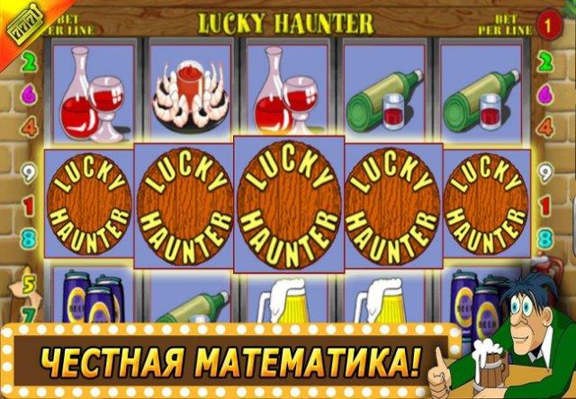 Бесплатные игры в онлайн-казино Франк