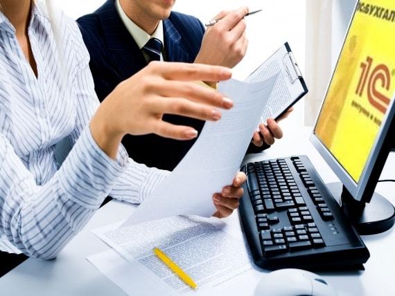 «Инфо-Предприятие» − бесплатный софт для ведения бухгалтерии ИП