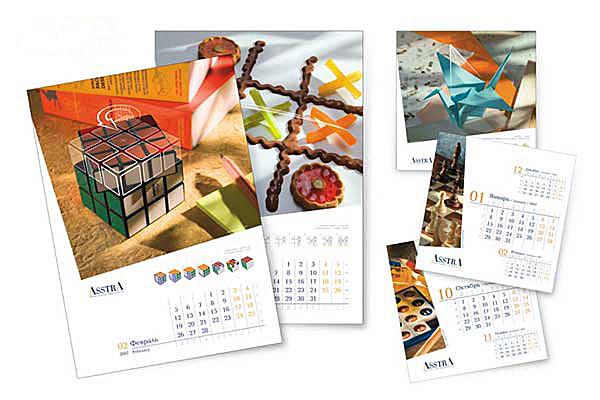 Как быстро разработать дизайн календаря