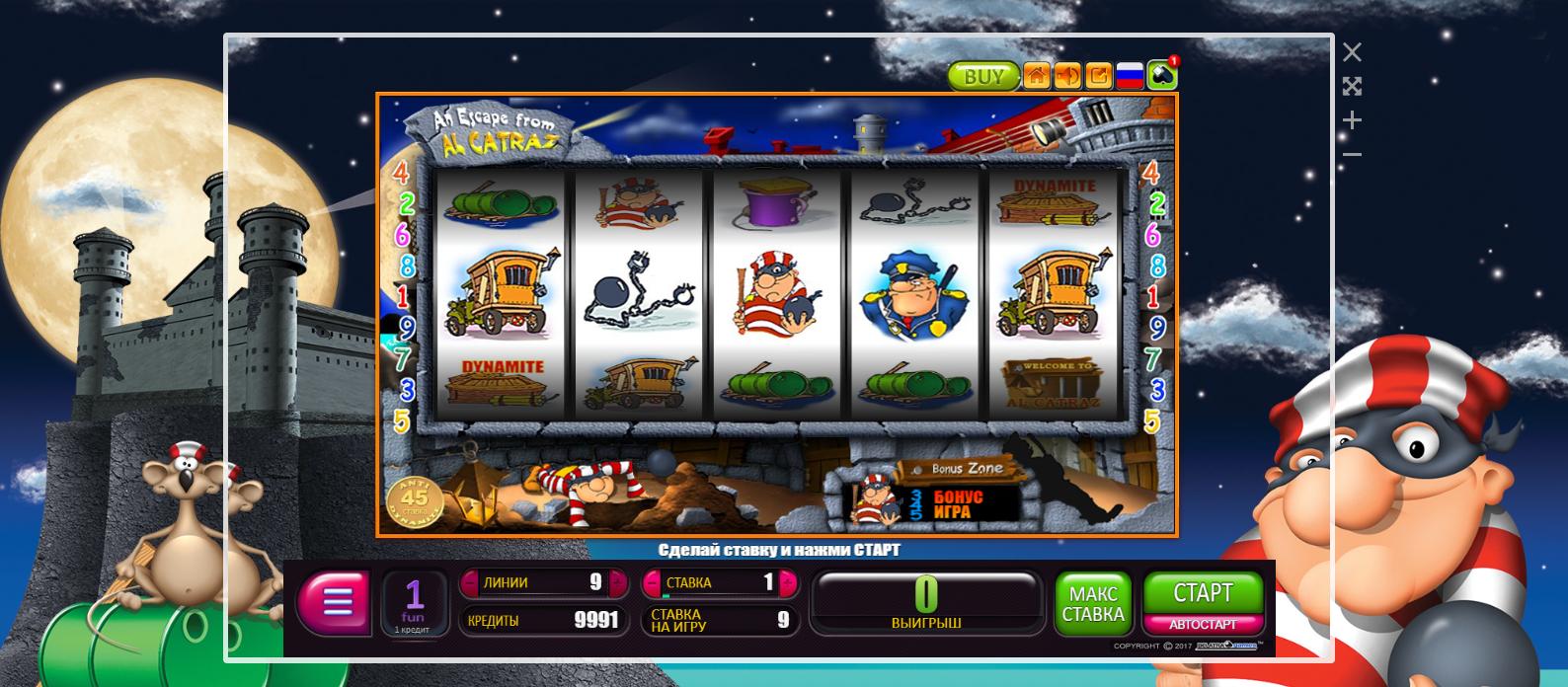 Эверум казино - лучшее место для досуга