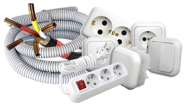 Электротовары по самой приятной цене