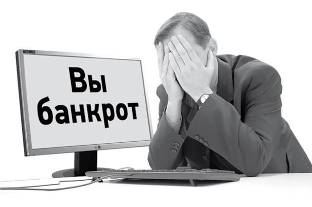 Правовые решения – профессиональная помощь в банкротстве