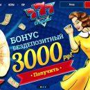 777 Original - казино онлайн, где все настроено на удачу