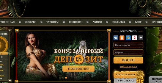 Самое оригинально онлайн-казино Эльдорадо