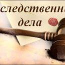 Рейтинг юристов, консультирующих по наследственным делам около метро Марксистская