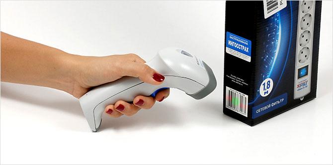 Сканер для штрих кода по выгодной цене