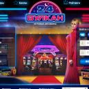 Карточные игры и автоматы в казино Вулкан 24