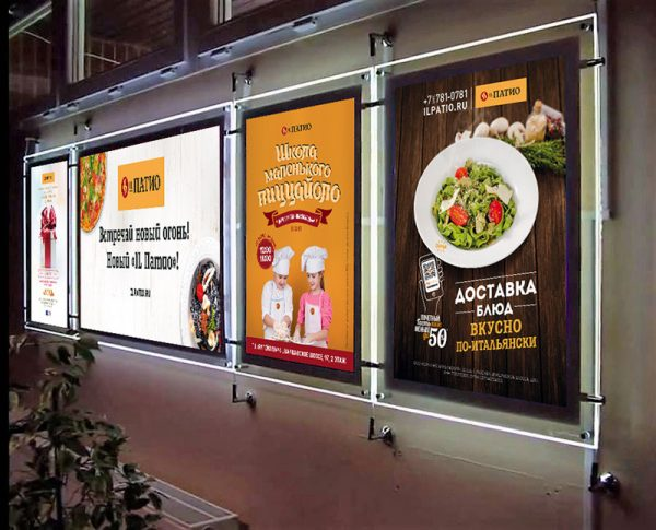 Изготовление и монтаж рекламных световых панелей