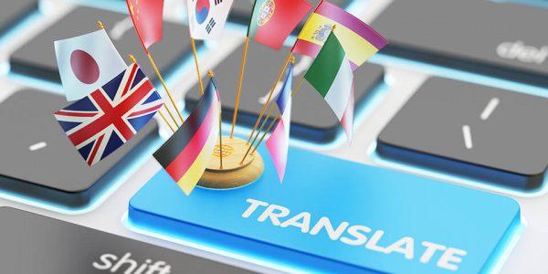 Онлайн сервис переводов с английского