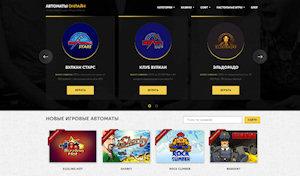 Существуют ли честные онлайн казино на реальные деньги?