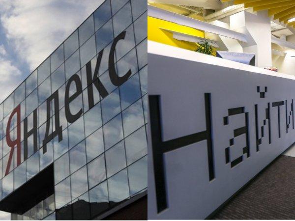 «Яндекс» объяснил работу онлайн-сервисов и ответил на критику