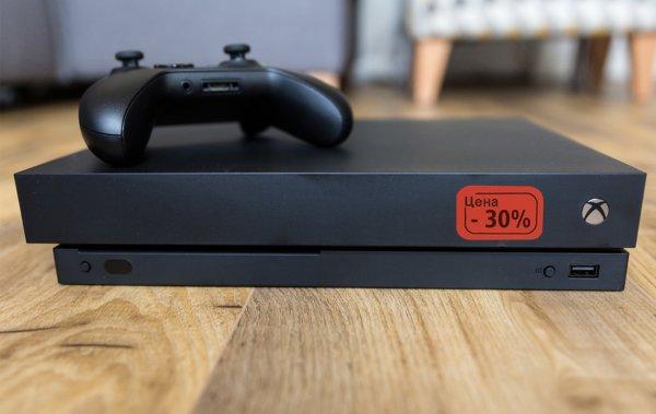 Xbox Scarlett уже на подходе? Microsoft сделала скидку 30% на Xbox One X