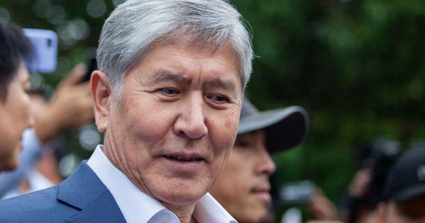 Свежие новости Кыргызстана