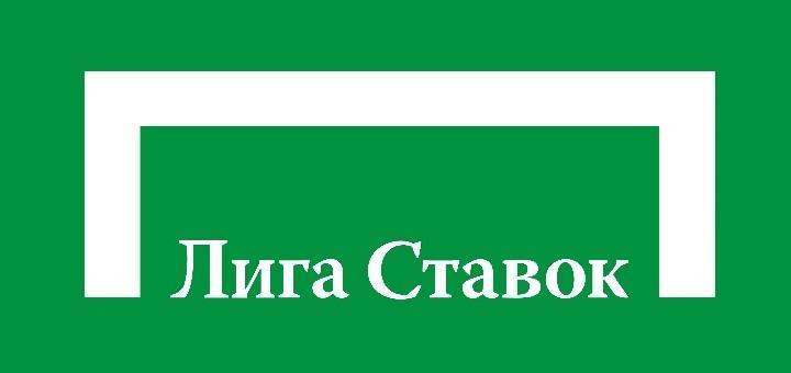 Регистрация с помощью промокода Лига Ставок в апреле 2020: получи 3000 рублей