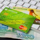 Перевод денег с карты на карту Сбербанка. Как это сделать