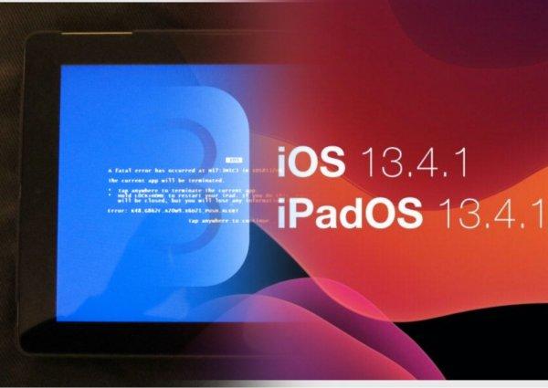 Планшеты Apple выводит из строя собственное обновление