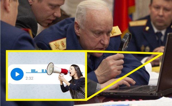 Обновление «ВКонтакте» позволит перевести аудиосообщения в текст