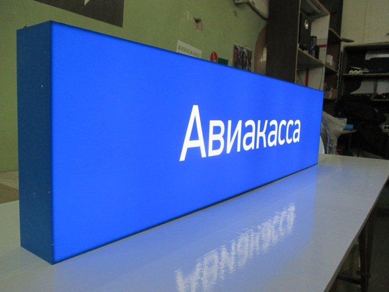 Изготовление наружно рекламы и табличек в Москве