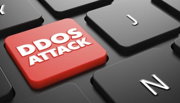 Защита от DDoS-атак на уровне оператора связи