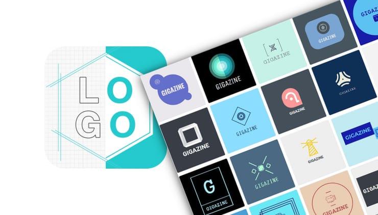 Лучшие конструкторы для разработки логотипа