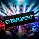 Прогнозы на киберспортивные дисциплины