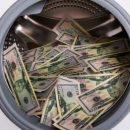 Как глобальные торговые онлайн-площадки и товарные биржи используются для отмывания денег