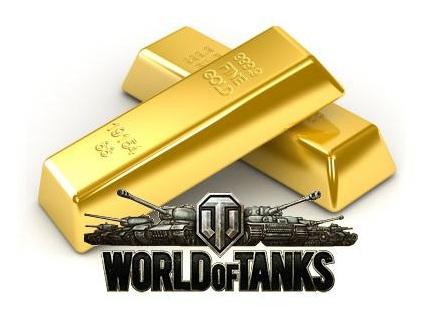 Как и где лучше купить золото WOT