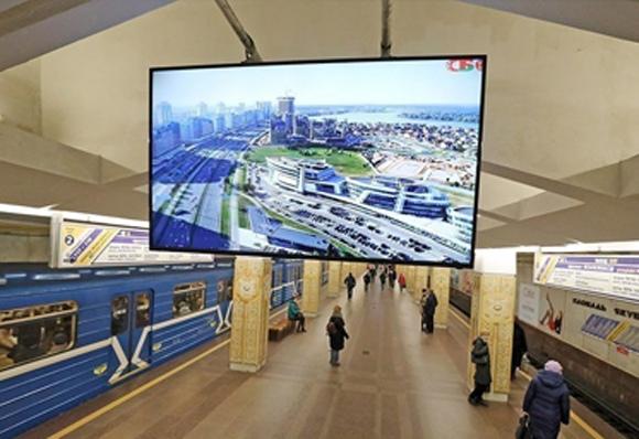 Как разместить рекламу в метро Минска?