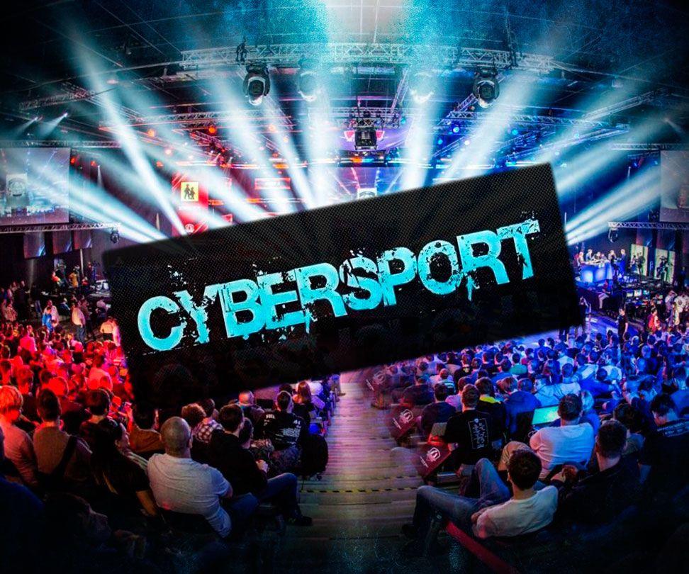 Кибер спорт – игра или бизнес