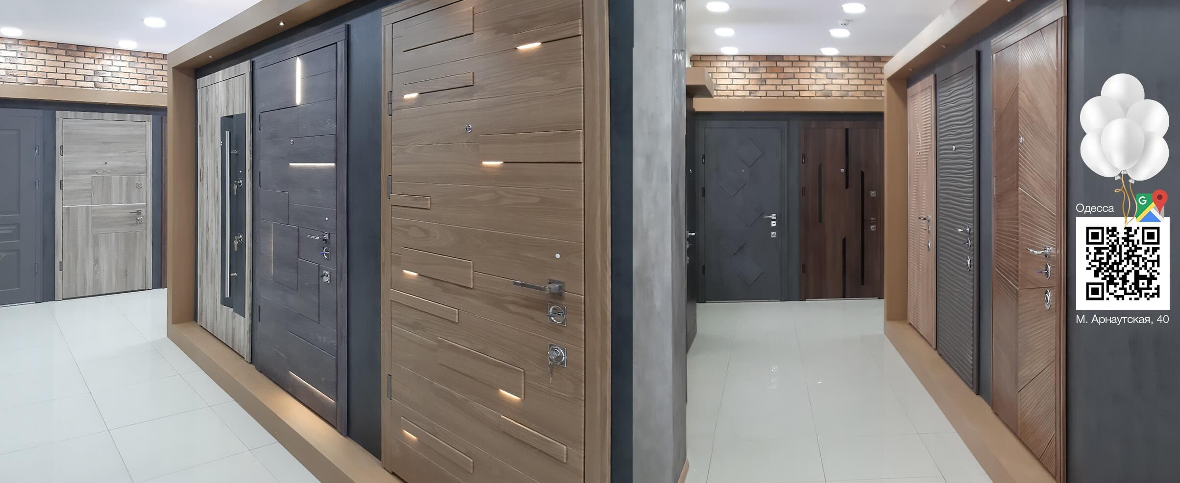 Двери Straj - безопасность и качество по оправданной цене