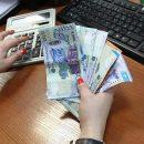 Онлайн-займы в Алма-Ате