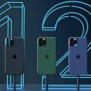 Почему многие выбирают для себя iPhone 12
