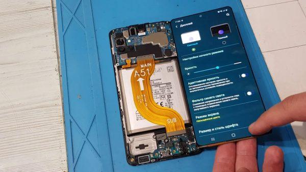 Качественный ремонт вашего Samsung A51