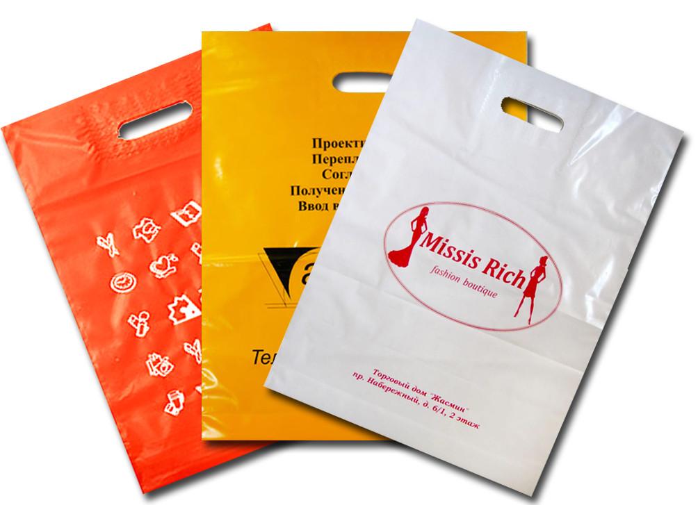 Изготовление пакетов и упаковок на заказ