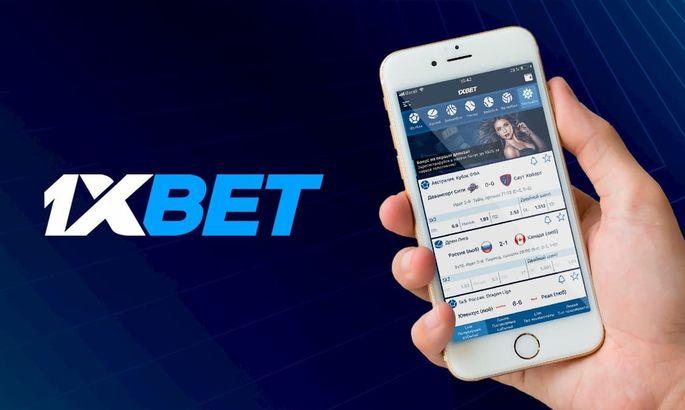 Скачать актуальную версию мобильного приложения 1xBet