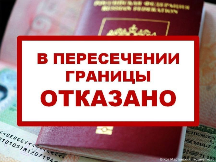 Как проверить наличие запрета на выезд за границу?