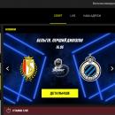 Игра на деньги: киберспорт в Париматч
