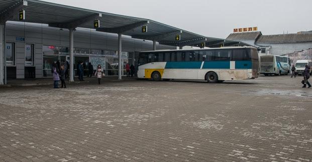 Как узнать стоимость билета Мариуполь Харьков?