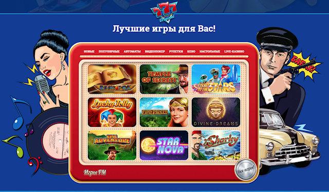 Предложения и перспективы выбора слотов от онлайн казино